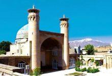 Borujerd এর Lorestan-Masjid-E-Jamé (গ্রেট মসজিদ)