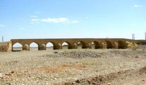 Ponte Sorkhde