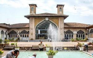 Moschea Jām'eh di Sāri
