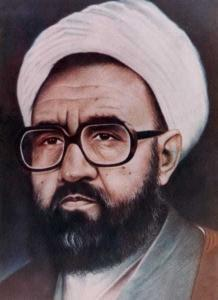 Famous Iranians Morteza Motahari