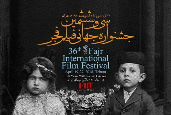 La chiusura del il 36° festival internazionale film Fajr e i vincitori.