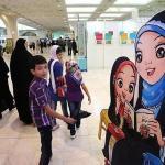 विकलांग बच्चों के लिए कलात्मक और कुरानिक गतिविधियाँ