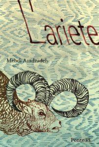 Lariete