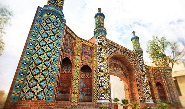 Porta Di Darb-E Kushk