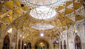 Grande Bazar Coperto di Qom