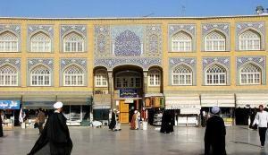 Madrasa Feyzyeh di Qom