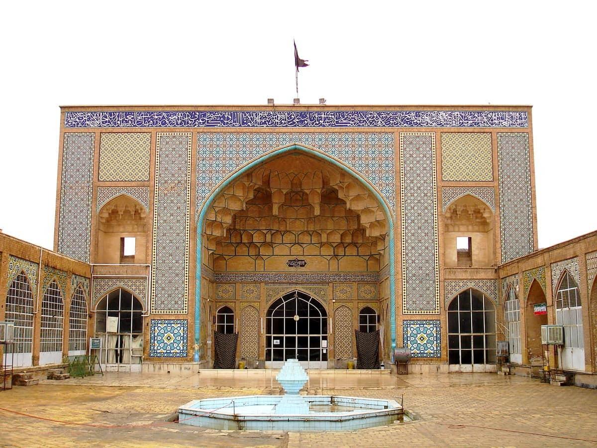 Џамија Ком-Јаме'х