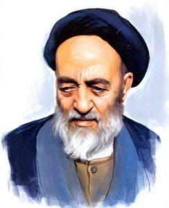 Seyed Mohammad Hossein Tabātabāi