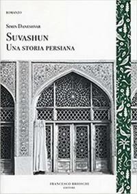 Suvashun e la sua traduzione in Italia