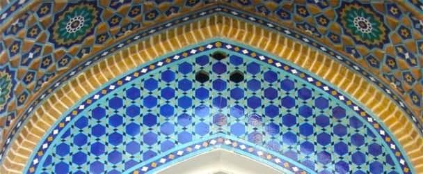 Mashhad es una joya de la arquitectura