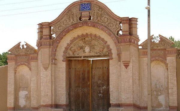 Il Giardino Shazdeh Di Amiriye