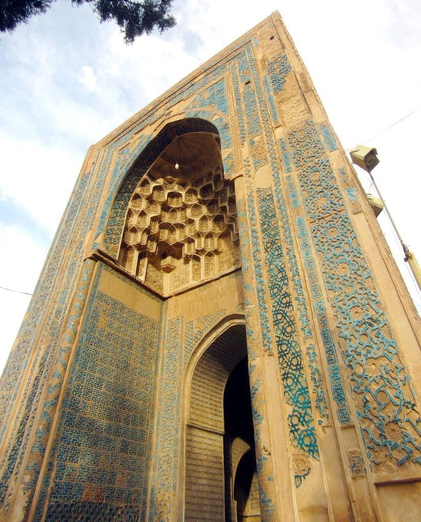 Semnan-Il Mausoleo Di Bayazid Bastami