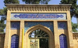 Mausoleo di Hakim Elahi