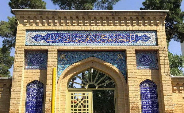Il Mausoleo di Hakim Elahi
