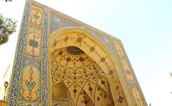 La Moschea Di Emam
