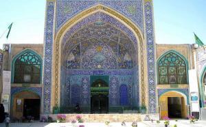 Santuario dell'Imamzadeh Yahya