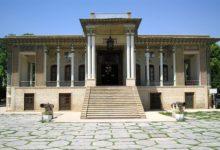 Shiraz - Vrt Golshana