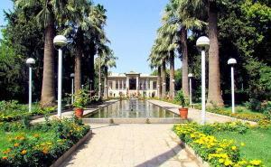 Il Giardino Di Golshan(Afif Abad)