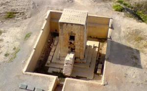 Ka'aba (Cubo) di Zoroastro