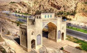 Porta Del Corano