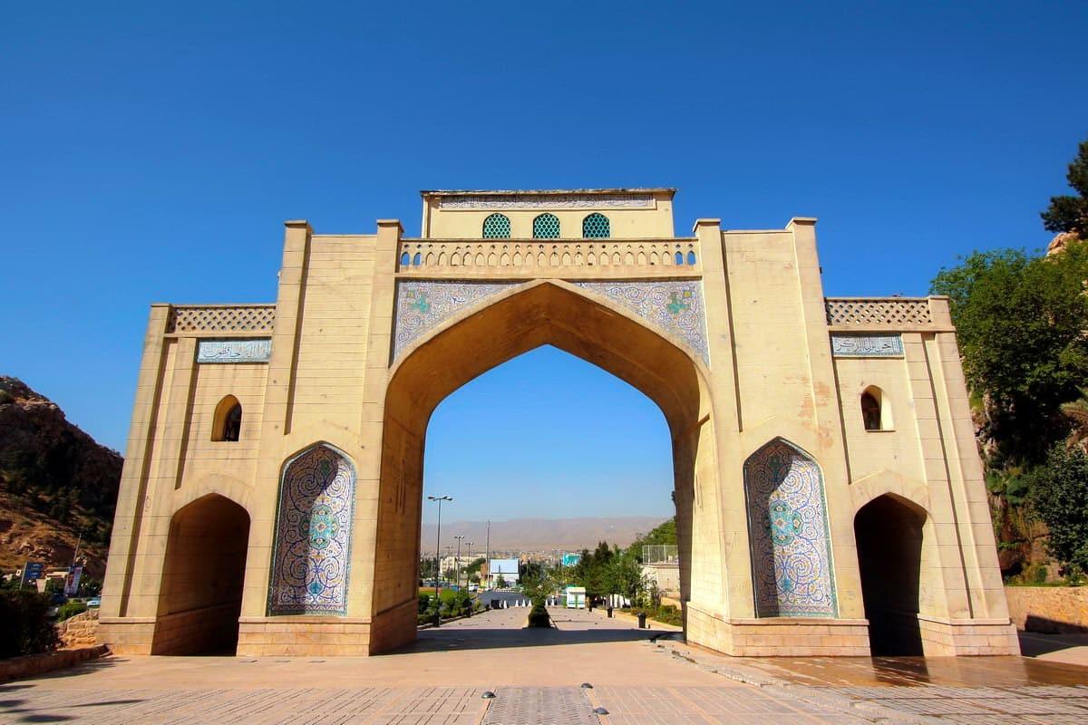 Шираз-двері Корану