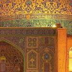 """""""the Persian Florence"""" by Alessia Bellan"""