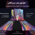 French artist artistic peformance in Teheran