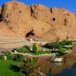 Dezh Dokhtar, World Heritage Site (UNESCO)