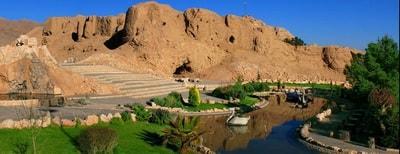 Dezh Dokhtar, site du patrimoine mondial (UNESCO)