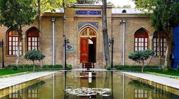 Giardino Negarestan E Il Museo Di Kamal Al Molk