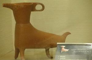 जहान नामा का संग्रहालय