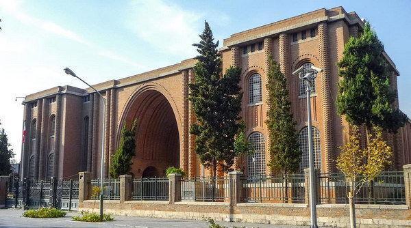 Museo Archeologico dell'Iran
