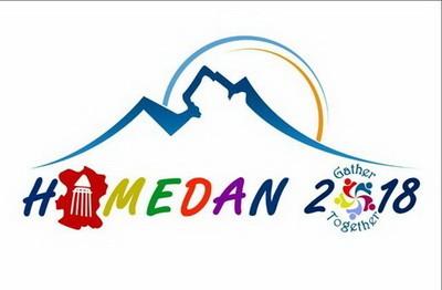 Hamadan. Capitale du tourisme d'Asie