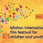 "31 ° Международен филмов фестивал ""Isfahan"""