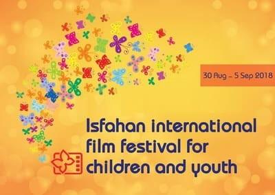31 ° Festivali Ndërkombëtar i Filmit të Isfahan