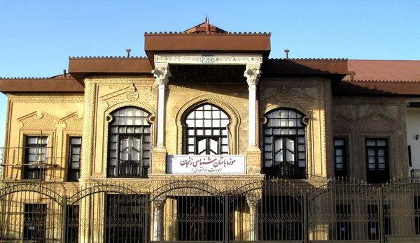 Il Complesso di edifici storici di Zo-l-Faqari