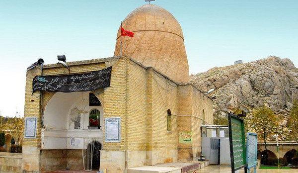 Il Mausoleo Del Profeta Qeydar