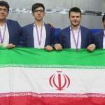 موفقیت تیم دانش آموزی ایران در المپیاد کممانیائی پنجابی