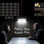 نماینده سینمای ایران در بخش اسکار خارجی سال 2019 م: