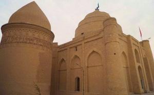 Mausoleo Chehel Dokhtaran