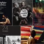"""ایران در جشنواره بین المللی فیلم """"رسیاتیآا"""" رم"""
