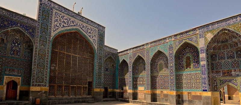 Scienza e tecnologia in Iran, università