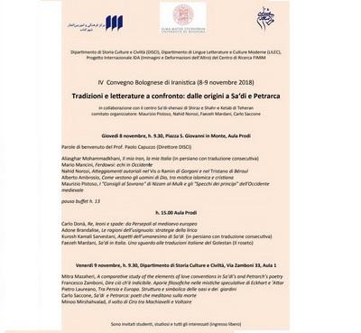 Четврто издање Болоњског састанка Ирана