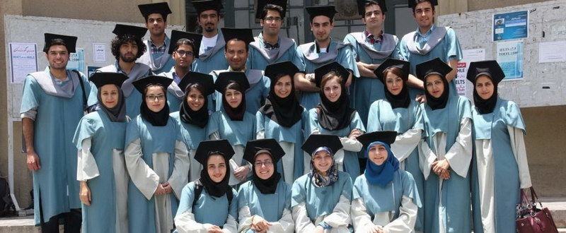 Scienza e tecnologia in Iran, università