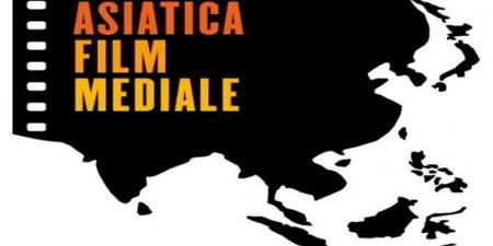Азијски филмски фестивал, издање КСНУМКСа и ирански филм