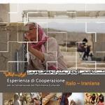 نشست تخصصی حفاظت و مرمت ایران _ ايتالیا