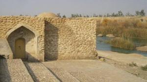Hammam storico Bakkān