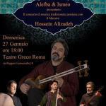 کنسرت موسیقی سنتی ایرانی در شهر رم