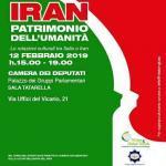 TRASHËGIMIA E SHTETIT TË IRANIT