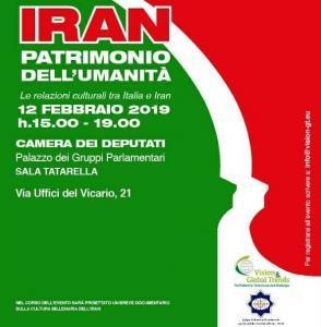 IRAN PATRIMONIO DELL'UMANITÀ